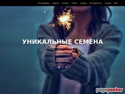 frussia.site