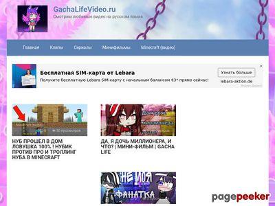 gachalifevideo.ru