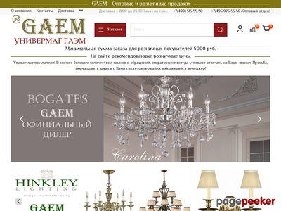 gaem.ru