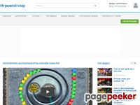 game-world.gimark.ru