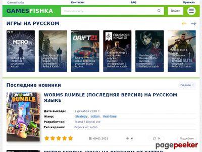 gamesfishka.ru