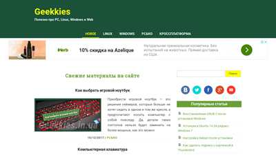 geekkies.in.ua