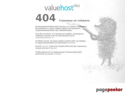 gipnoz.ru