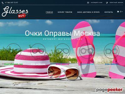 glassesbuy.ru