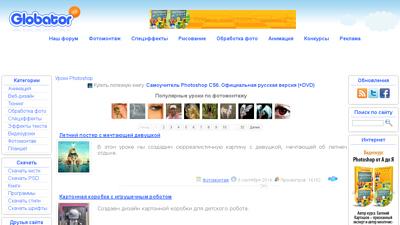 globator.net