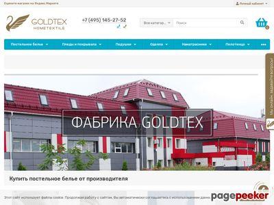 goldteks.ru