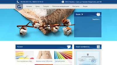 grandmeta.com.ua
