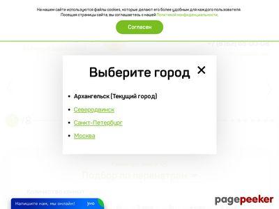 group-akvilon.ru