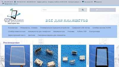 gsm9001800.com.ua