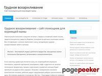 gv-help.ru