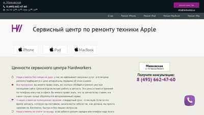 hardworkers.ru