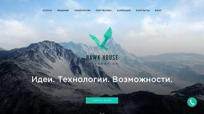 hawkhouse.ru