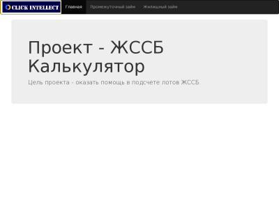 hcsbkcalc.kz