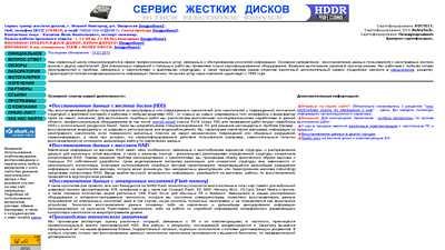 hddr.ru