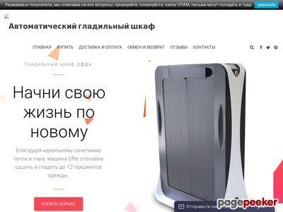 helloeffie.ru