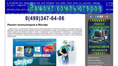 help-komputers.ru