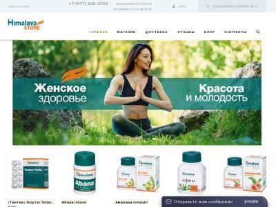 himalaya-store.ru
