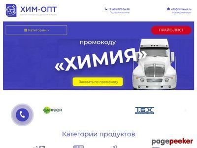 himiaopt.ru