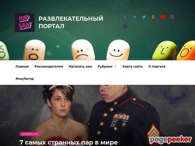 hlpsrv.ru