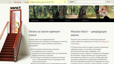 holst.com.ua