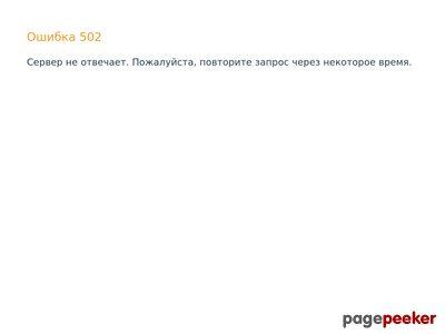 honestman.ru