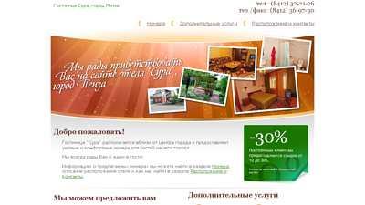 hotel-sura.ru
