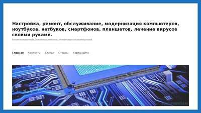 house-computer.ru
