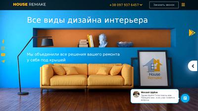 houseremake.com.ua