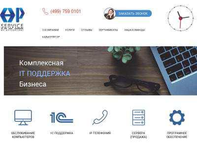 hp-serv.ru