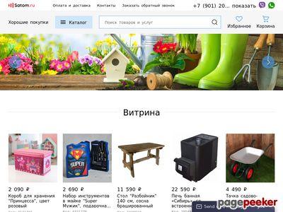 hpokupki.ru