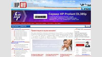 hpru.ru
