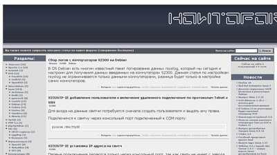 htfl.ru