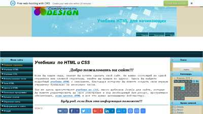 htmlbook.ucoz.ru