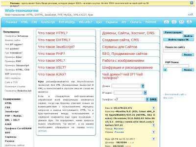 htmlweb.ru