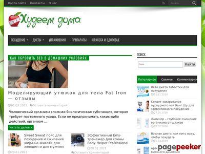 hudetdoma.ru