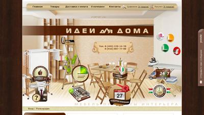 idei-d-doma.ru
