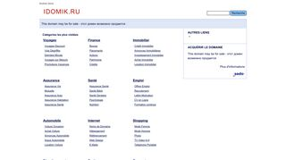 idomik.ru