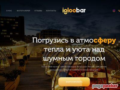 igloobar.ru