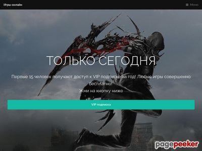 igri-onlajn-besplatno.ru