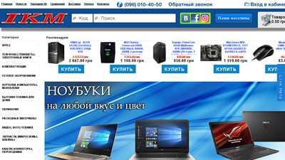 ikm.com.ua