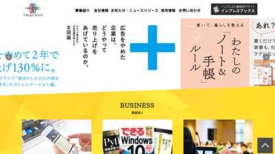 impress.co.jp