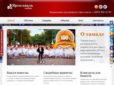 inet76.ru