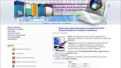 inf-teh-lotos.ru