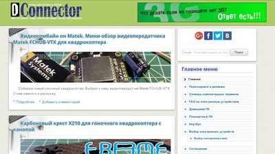 infoconnector.ru