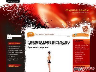 infoprelest.ru