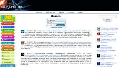 informaticslib.ru