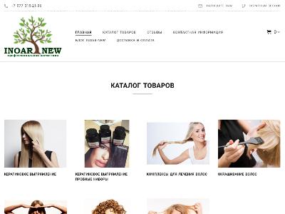 inoar-new.ru