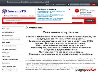 inozemets.ru