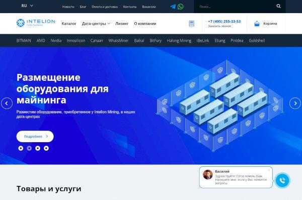 intelionmine.ru
