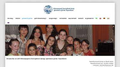 interfond.kiev.ua